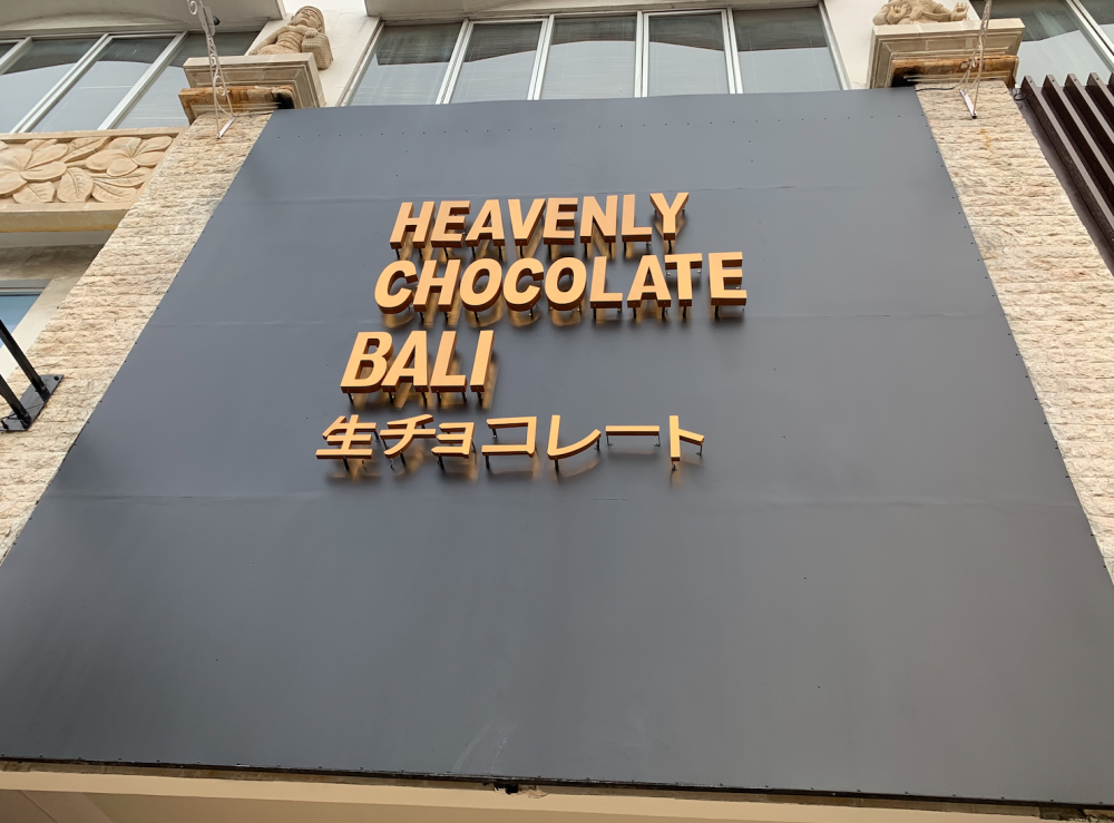 Havenly Chocolate Bali