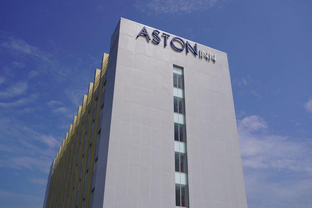 ASTON Inn Gresik