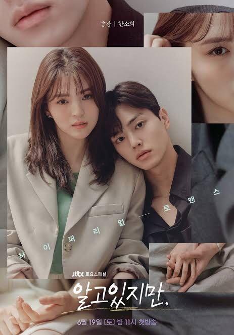 Drama Korea Neverthless